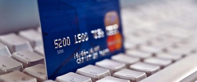 Carte di credito e frodi via web: come evitarle e cosa fare se capita