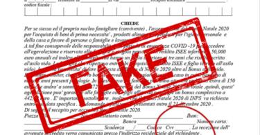 Attenzione al finto BONUS DI NATALE da parte dell'INPS : il modulo è falso
