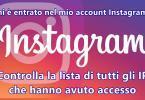 Chi è entrato nel mio account Instagram ? Controlla la lista di tutti gli IP che hanno avuto accesso ad un profilo Instagram