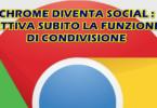 CHROME : ATTIVA LO SHARING HUB PER LA CONDIVISIONE SOCIAL